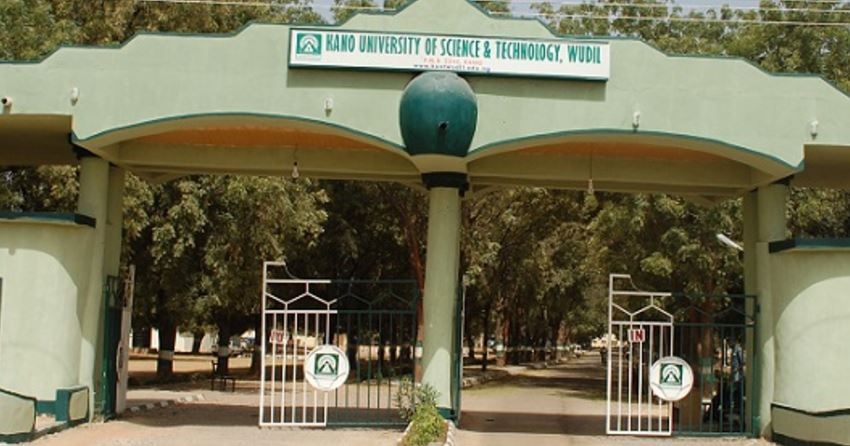 kust campus gate